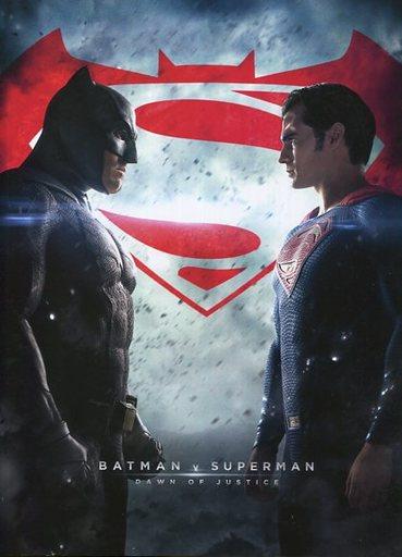 【中古】パンフレット パンフ)バットマン vs スーパーマン ジャスティスの誕生 BATMAN VS SUPERMAN