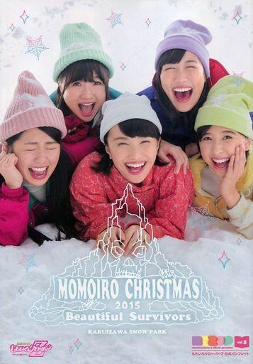 【中古】パンフレット パンフ)ももいろクローバーZ 公式パンフレットMOZOP vol.8  Beautiful Survivors ももいろクリスマス2015 軽井沢スノーパーク