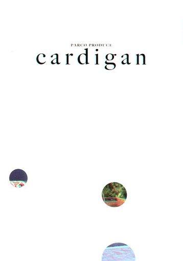 【中古】パンフレット パンフ)cardigan カーディガン