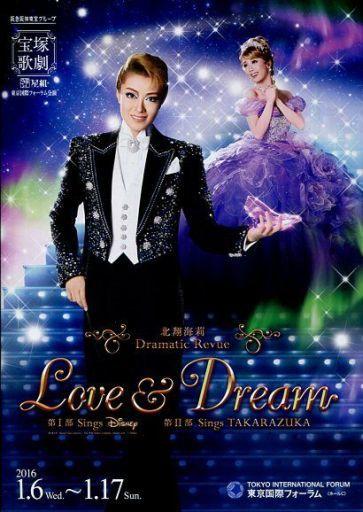 【中古】パンフレット パンフ)宝塚歌劇 星組 LOVE & DREAM