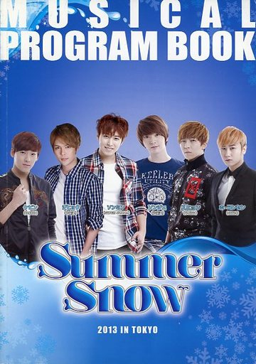 【中古】パンフレット パンフ)Summer Snow 2013 IN TOKYO MUSICAL PROGRAM BOOK