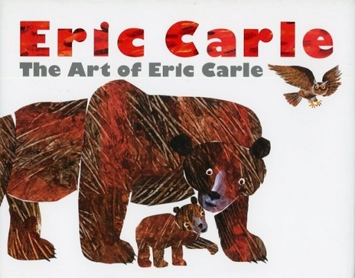 【中古】パンフレット パンフエリック・カール展 Eric Carle The Art of Eric Carle