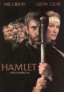 【中古】パンフレット パンフ)HAMLET ハムレット