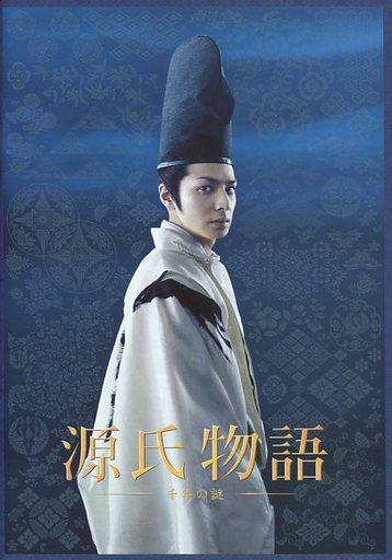 【中古】パンフレット パンフ)源氏物語 千年の謎