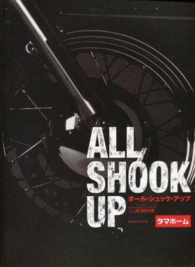 【中古】パンフレット パンフ)ALL SHOOK UP