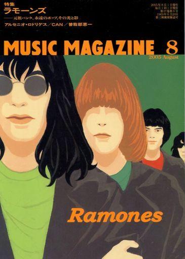 【中古】ミュージックマガジン MUSIC MAGAZINE 2005年8月号 ミュージック・マガジン