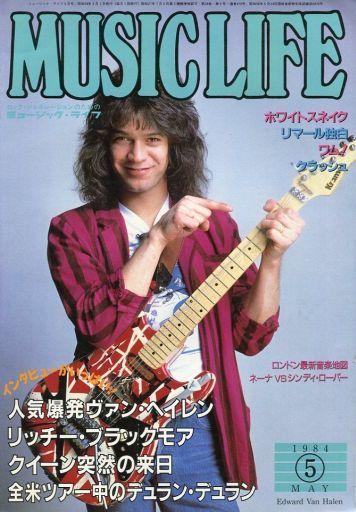 【中古】音楽雑誌 MUSIC LIFE 1984年5月号 ミュージック・ライフ