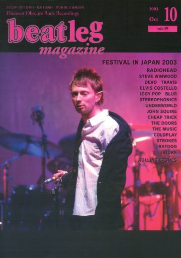 beatleg magazine 2003年10月号 ...
