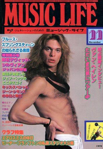 【中古】音楽雑誌 MUSIC LIFE 1978年11月号 ミュージック・ライフ
