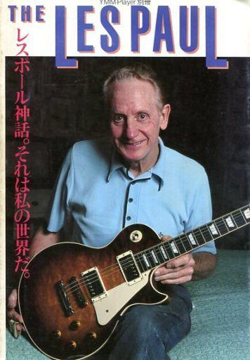 【中古】音楽雑誌 THE LES PAUL YMM Player 1981年11月10日号別冊
