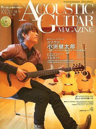 【中古】音楽雑誌 CD付)ACOUSTIC GUITAR MAGAZINE 2013年12月号VOL.58(CD付) アコースティック・ギター・マガジン