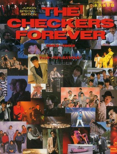 THE CHECKERS FOREVER 1983-1992...