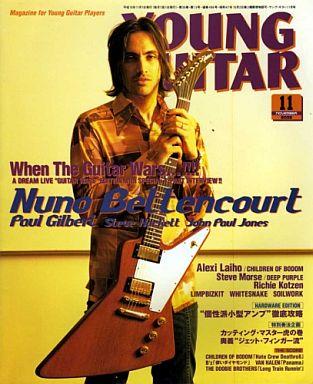 【中古】ヤングギター YOUNG GUITAR 2003/11 ヤング・ギター