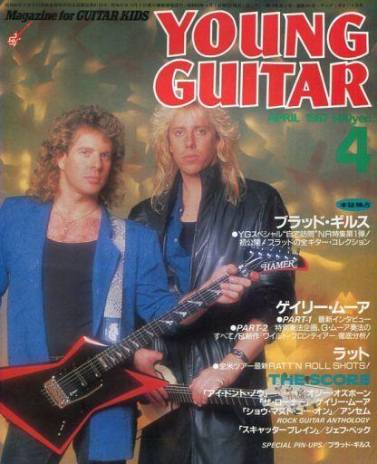 【中古】ヤングギター YOUNG GUITAR 1987年4月号 ヤング・ギター
