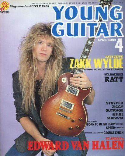 【中古】ヤングギター YOUNG GUITAR 1989年4月号 ヤング・ギター