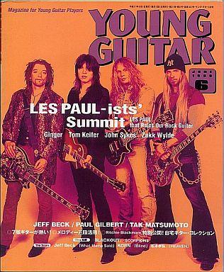 【中古】ヤングギター YOUNG GUITAR 1999/6 ヤング・ギター