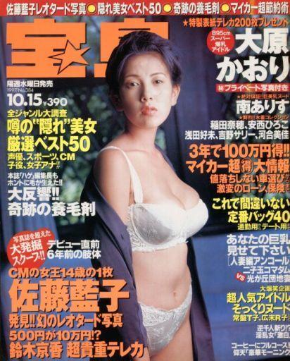 マガジンの河合美佳さん
