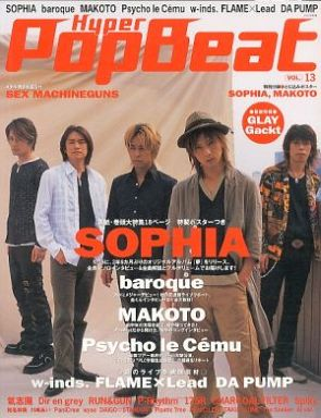 Hyper Pop Beat VOL.13 2003年10...