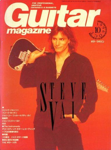 【中古】ギターマガジン Guitar magazine 1996/10 ギターマガジン