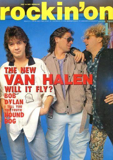 【中古】ロッキングオン rockin'on 1986/4 ロッキング・オン