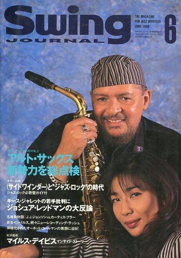 【中古】Swing JOURNAL Swing JOURNAL 1996/6 スイングジャーナル