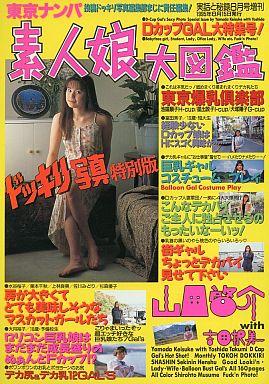 !!!notデブ!!! 肉感女優 !!!butダイナミック!!! 2fc2>1本 YouTube動画>8本 ->画像>403枚