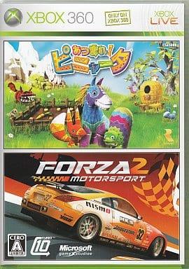 あつまれ!ピニャータ & FORZA MOTORSPORT2