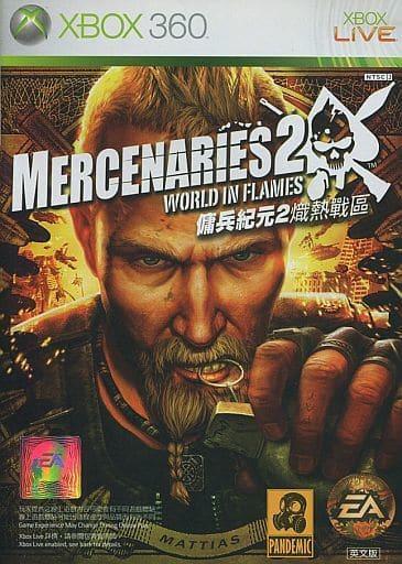 アジア版 MERCENARIES 2 WORLD IN FLAMES(国内版本体動作可)