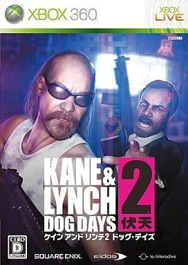 KANE&LYNCH2 :DOGDAYS