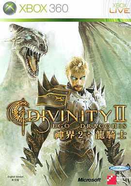 アジア版 DIVINITY II EGO DRACONIS 英文版(国内版本体動作可)