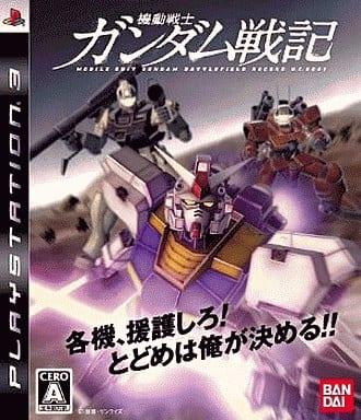 機動戦士ガンダム戦記(PS3)