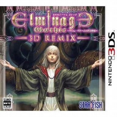 エルミナージュ ゴシック 3DS Remix ~ウルム・ザキールと闇の儀式