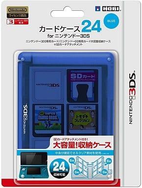 カードケース24 for3DS ブルー