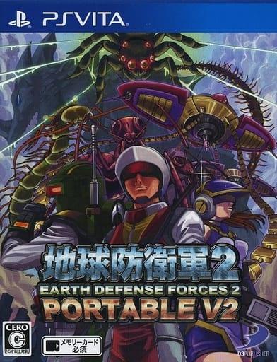 地球防衛軍2 ポータブルV2(入隊パックの内単品)