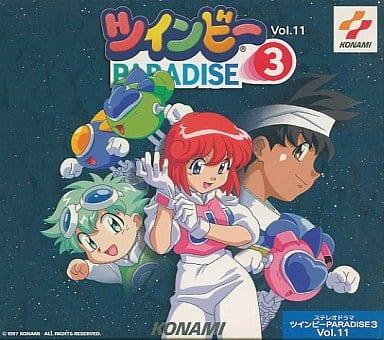 ツインビーPARADISE3 Vol.11