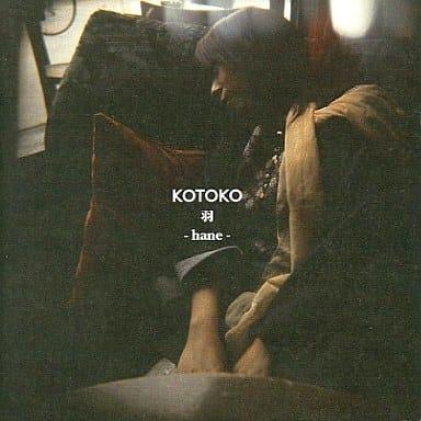KOTOKO/羽~hane[通常版]