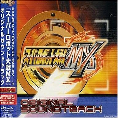 『スーパーロボット大戦MX』 オリジナルサウンドトラック