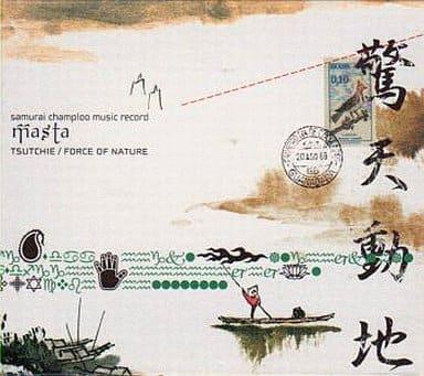 サムライチャンプルー music record masta / Tsutchie / FORCE