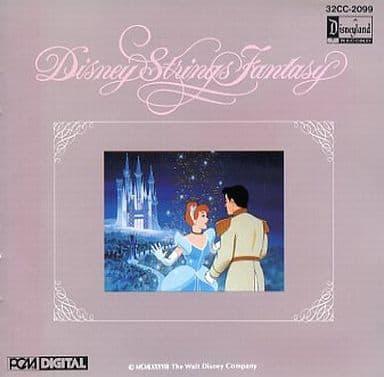 ディズニー/ストリングス・ファンタジー II