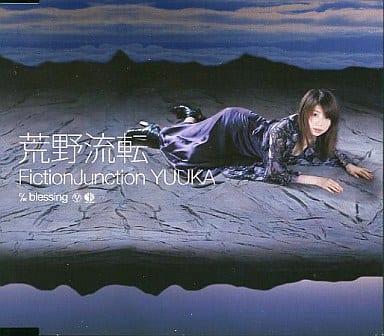 FictionJunction YUUKA / 荒野流転