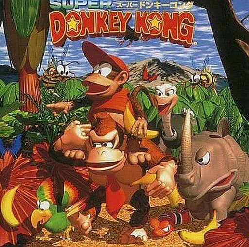 スーパードンキーコング ゲームミュージックCD ジャングル・ファンタジー