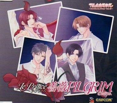 フルハウスキス シングルコレクション Vol.10 薔薇PILGRIM/ラ・プリンス