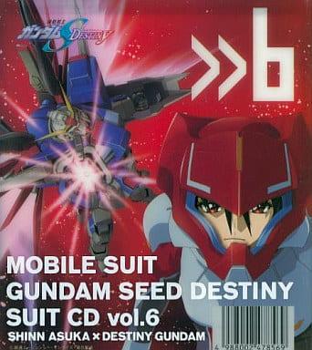 機動戦士ガンダムSEED DESTINY SUIT CD vol.6 シン・アスカ×デスティニー[初回版]
