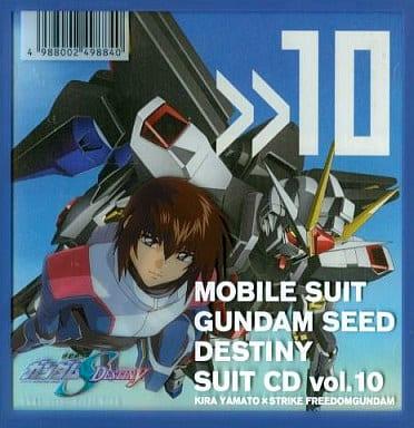 機動戦士ガンダムSEED DESTINY SUIT CD Vol.10 キラ・ヤマト×ストライクフリーダムガンダム[初回版]