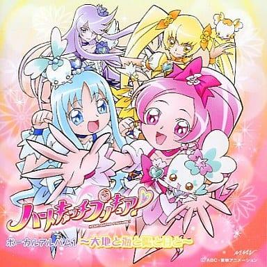 駿河屋 -ハートキャッチプリキュア! ボーカルアルバム1(アニメ ...