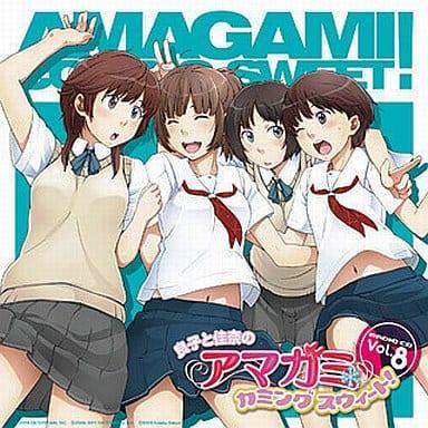 ラジオCD 「良子と佳奈のアマガミ カミングスウィート!」vol.8
