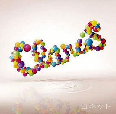 ClariS/コネクト[DVD付限定盤] アニメ「魔法少女まどか☆マギカ」オープニング・テーマ