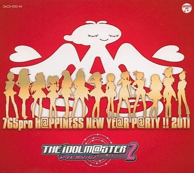 THE IDOLM@STER 2 765pro H@PPINESS NEW YE@R P@RTY !! 2011会場限定CD