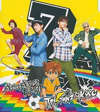 T-Pistonz+KMC / 成せば成るのさ七色卵[通常盤] ~アニメ「イナズマイレブンGO」オープニングテーマ