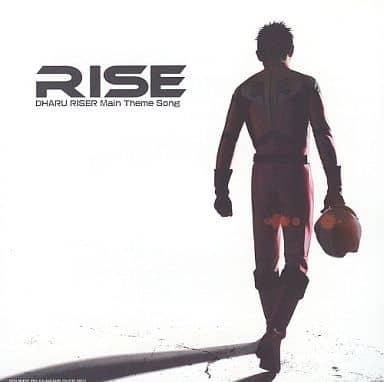 ダルライザー メインテーマソング RISE(ライズ)